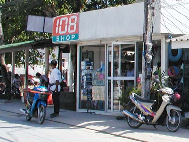 108 Shop near Naiyang Beach, Phuket