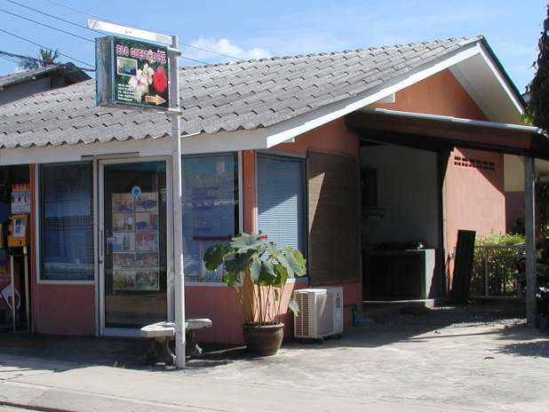 ECO Guesthouse Naiyang, Phuket, Open Lobby with Office and Kitchen / <br> ECOG: Offene Halle mit B&uuml;ro und K&uuml;che