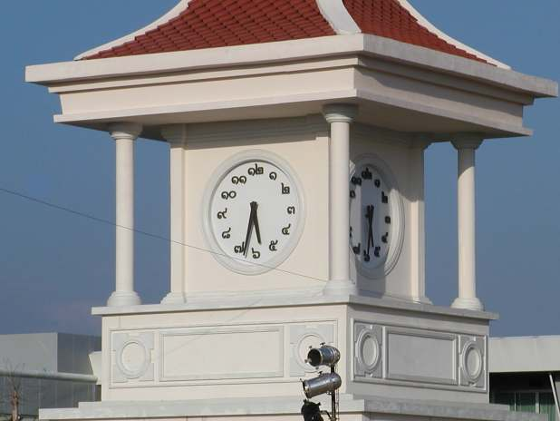 Clock Tower with Thai Numerals, Queen Sirikit Garden